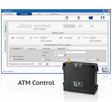ПО iRZ ATM Control